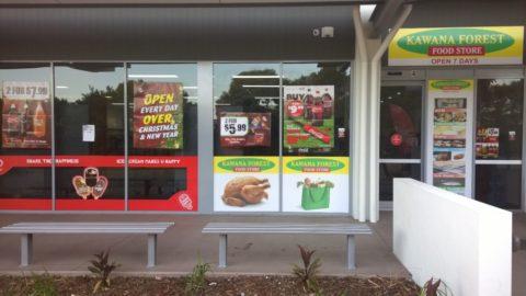 Kawana Forest Food Store